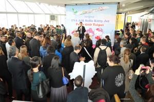 Discours officiel de présentation de l'avion Hello Kitty