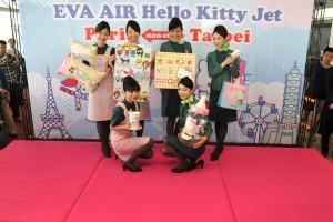 Les hôtesses aux couleurs de Hello Kitty